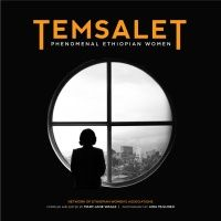 temsalet-english-cover