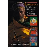 ethiopia_judaism_altars_and_saints