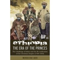 ethiopia_the_era_of_the_princes