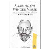 soaring_on_winged_verse